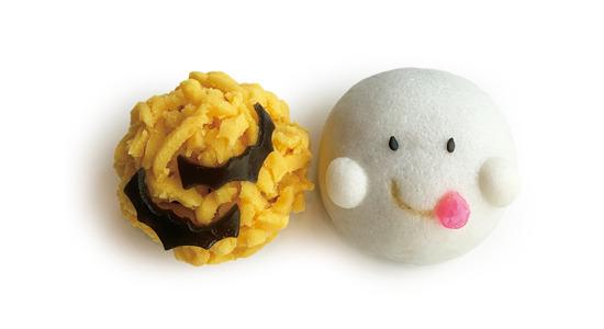 「ハロウィン上生菓子」497円