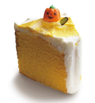 「かぼちゃのシフォン」346円→324円!