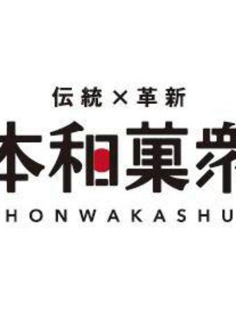 191107_honwaka